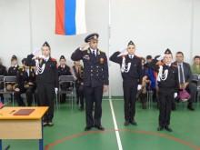 рапорт командиров кадетских классов капитану-лейтенанту